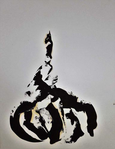 84 - Huile sur papier dessin d'impression - Format 65 X 50 cm - 250 €
